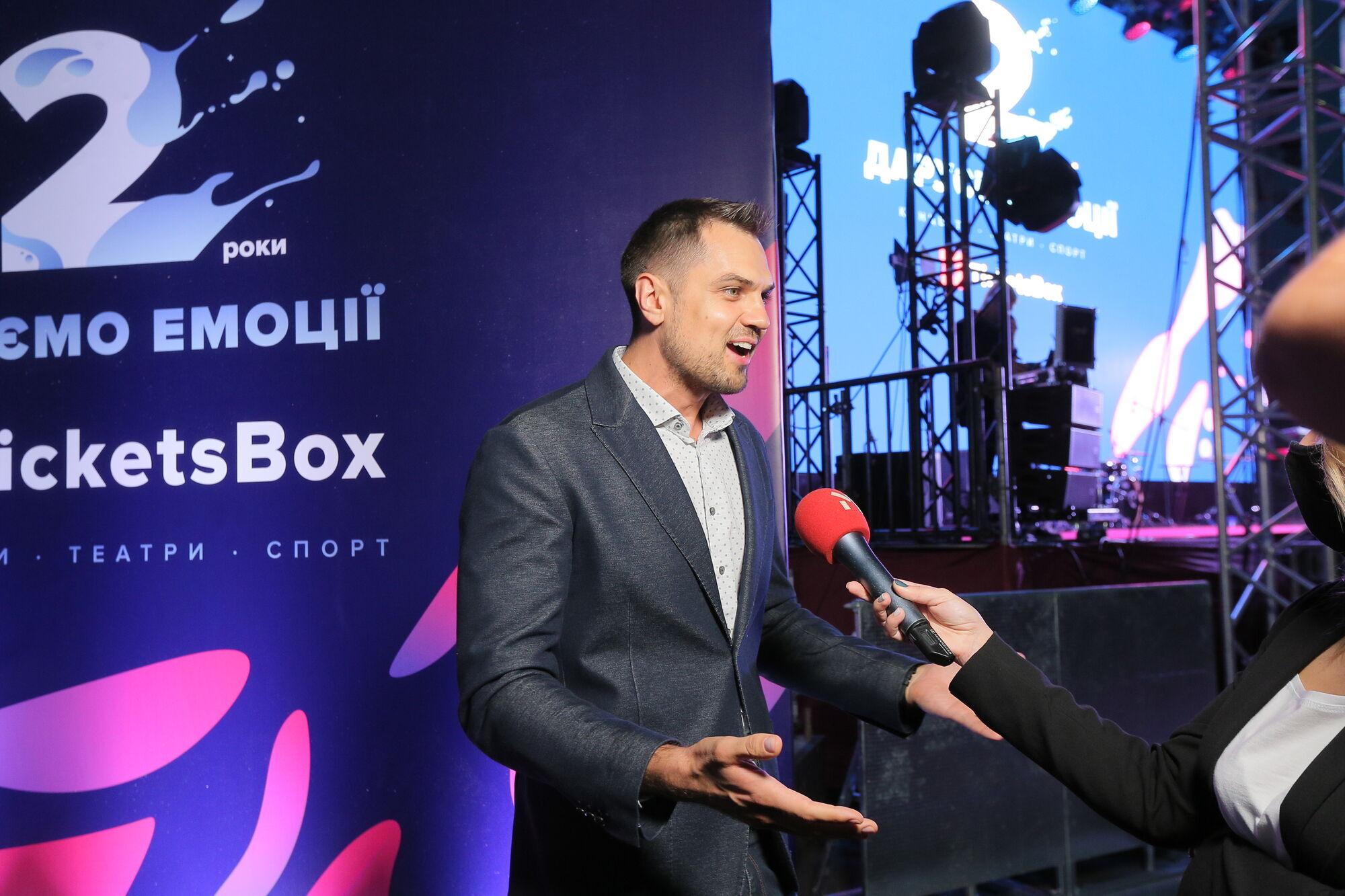 З вітальними словами гостям заходу виступив Костянтин Євтушенко
