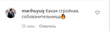 45-летняя Могилевская похвасталась стройным телом в купальнике. Фото