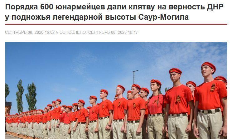 Скриншот статті окупантів.