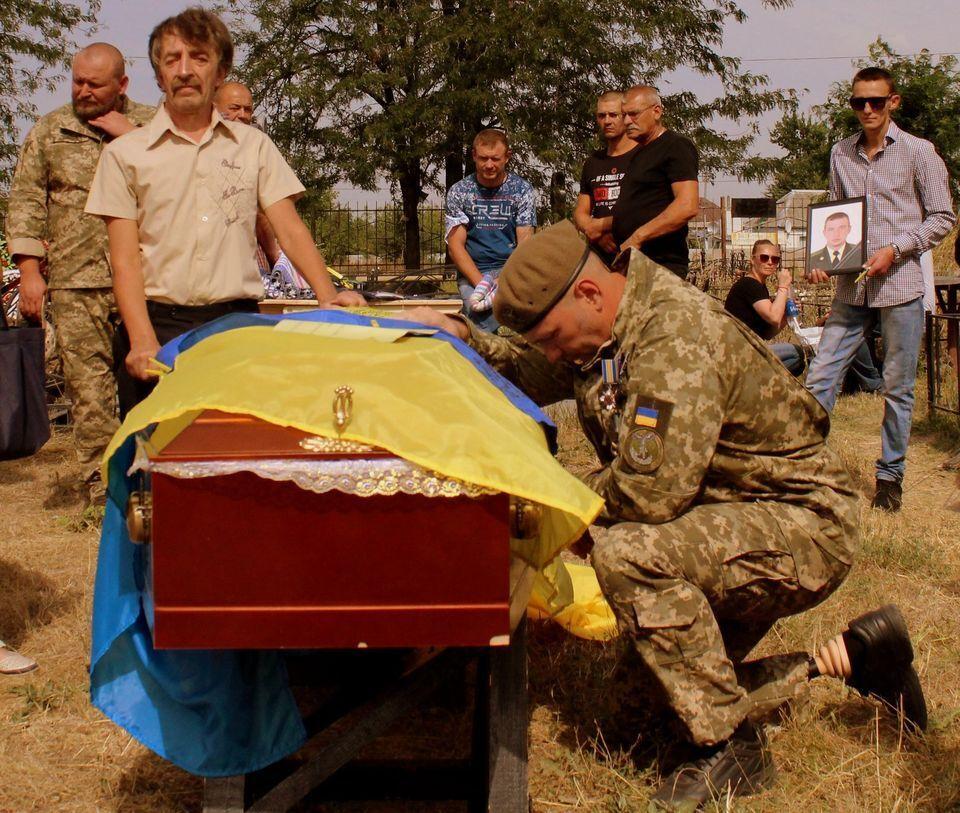 Погибшего Грицишина похоронили в родном Павлограде.