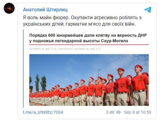 Пост офіцера ЗСУ.