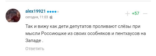 Пользователи иронизируют по поводу аргументов Витязя