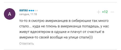 Россияне не оценили слова Саши