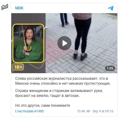 Скриншот.