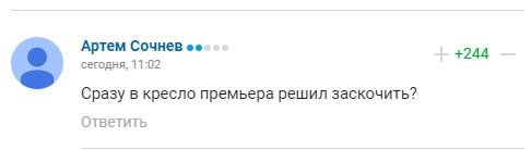 В комментариях советуют Поветкину идти сразу в премьер-министры