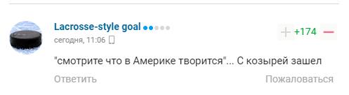"""Юзеры шутят про """"козыри"""" в интервью"""