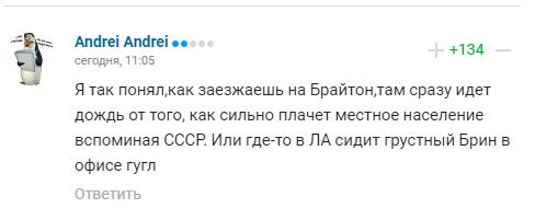 Фанатов не впечатлило интервью Поветкина