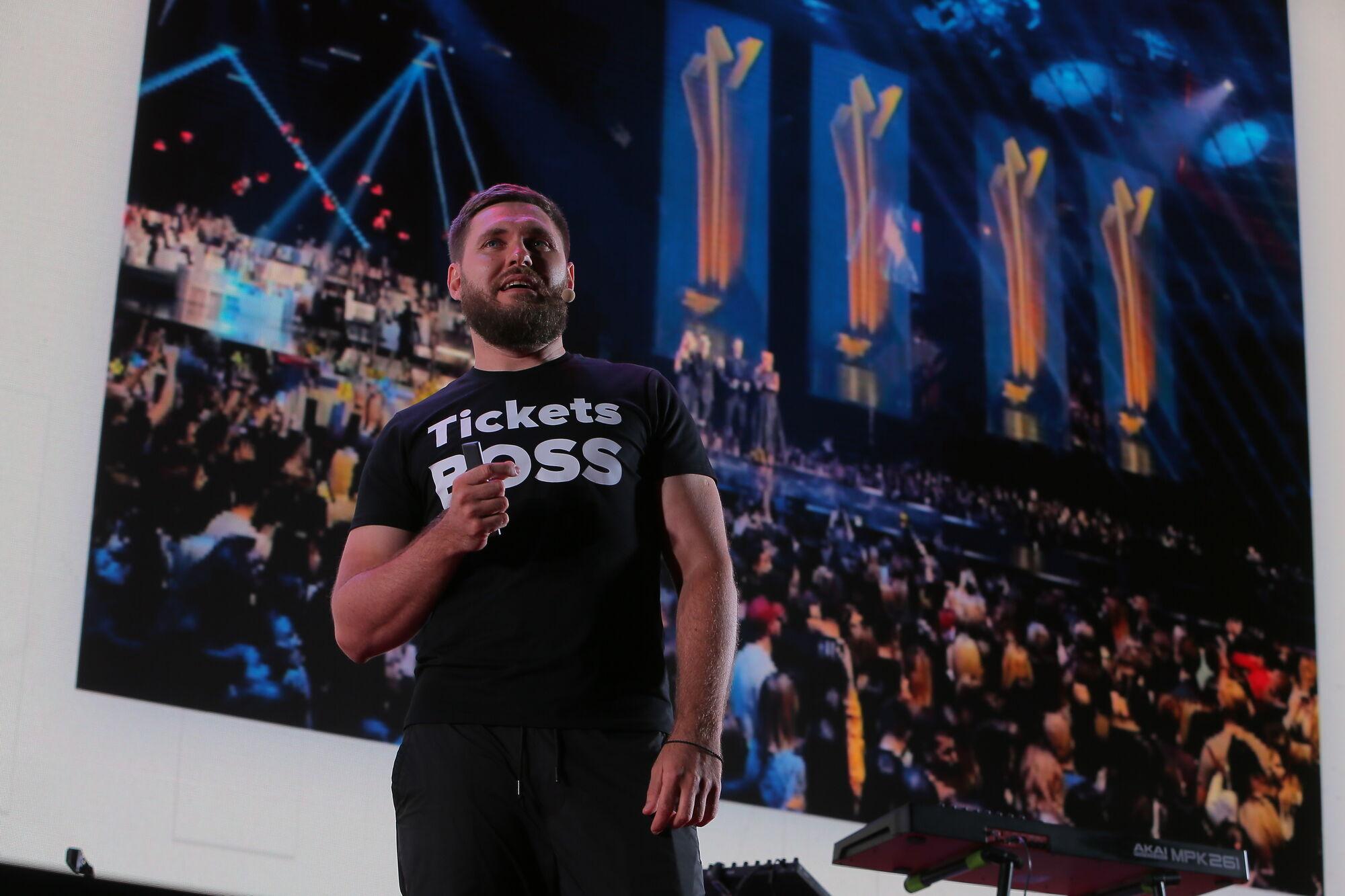 Вадим Чернецький продемонстрував основні напрацювання компанії TicketsBox