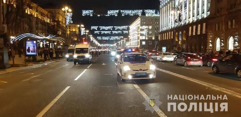 Facebook / Поліція Києва