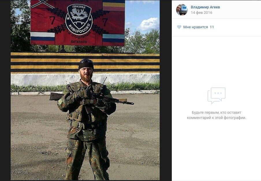Мужчина публиковал фото с оружием и символикой террористического батальона