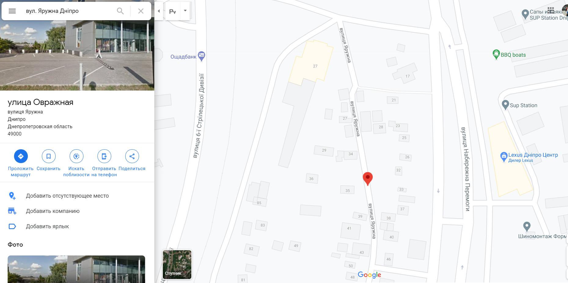 Вул. Яружна на мапі Дніпра