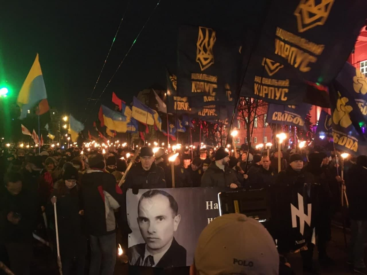 "Традиційно брали участь представники ВО ""Свобода"""