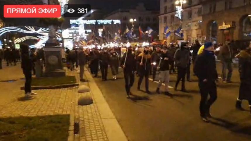 Смолоскипна хода в столиці України