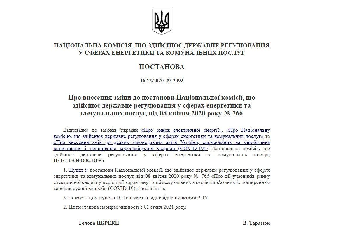 Импорт из России разрешили