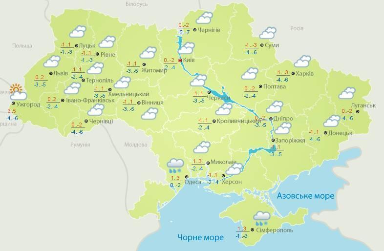 Прогноз погоды в Украине на понедельник, 11 января