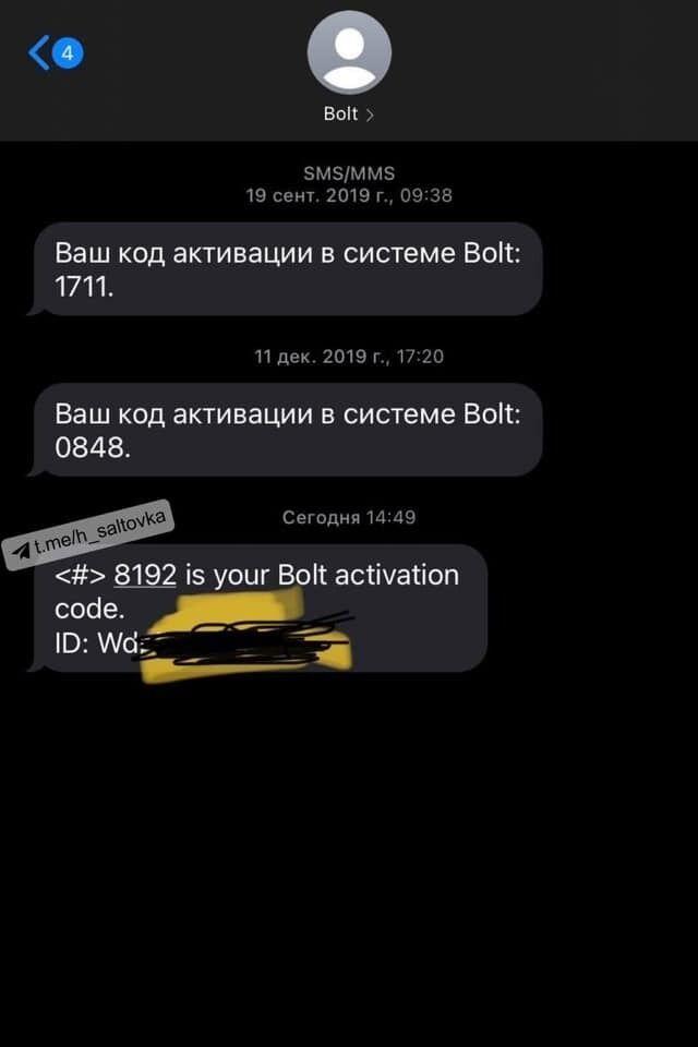 На украинцев заказывают такси