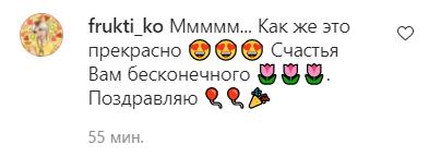 Реп'яхову привітали з вагітністю