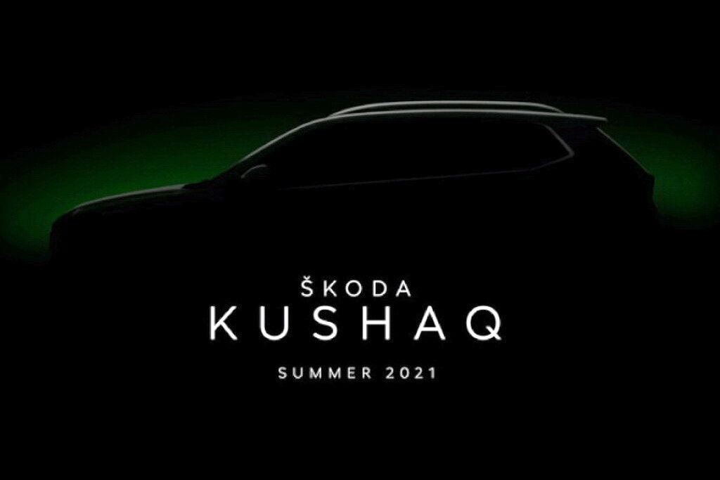 Skoda Kushaq – новий компактний кросовер для індійського ринку