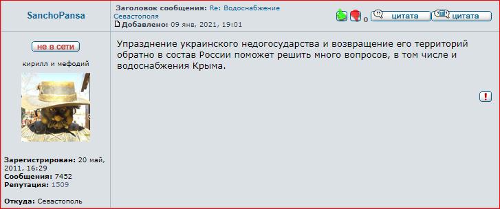 """Новости Крымнаша. """"Что же вы, пришлые нелюди, с нашим Крымом сделали?!"""""""