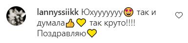 Репяхову и Павлика засыпали поздравлениями