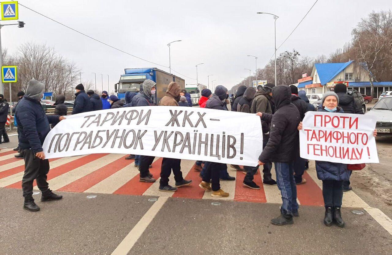 Протестующие перекрыли движение на трассе Киев – Харьков