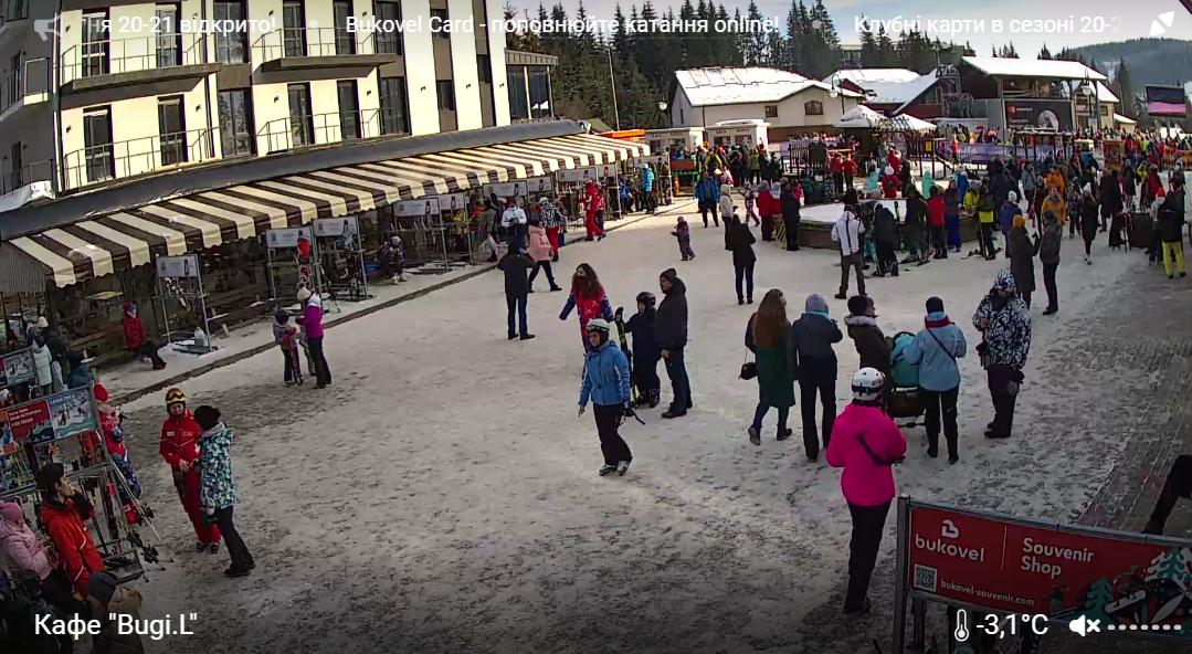 Толпы туристов в Буковеле