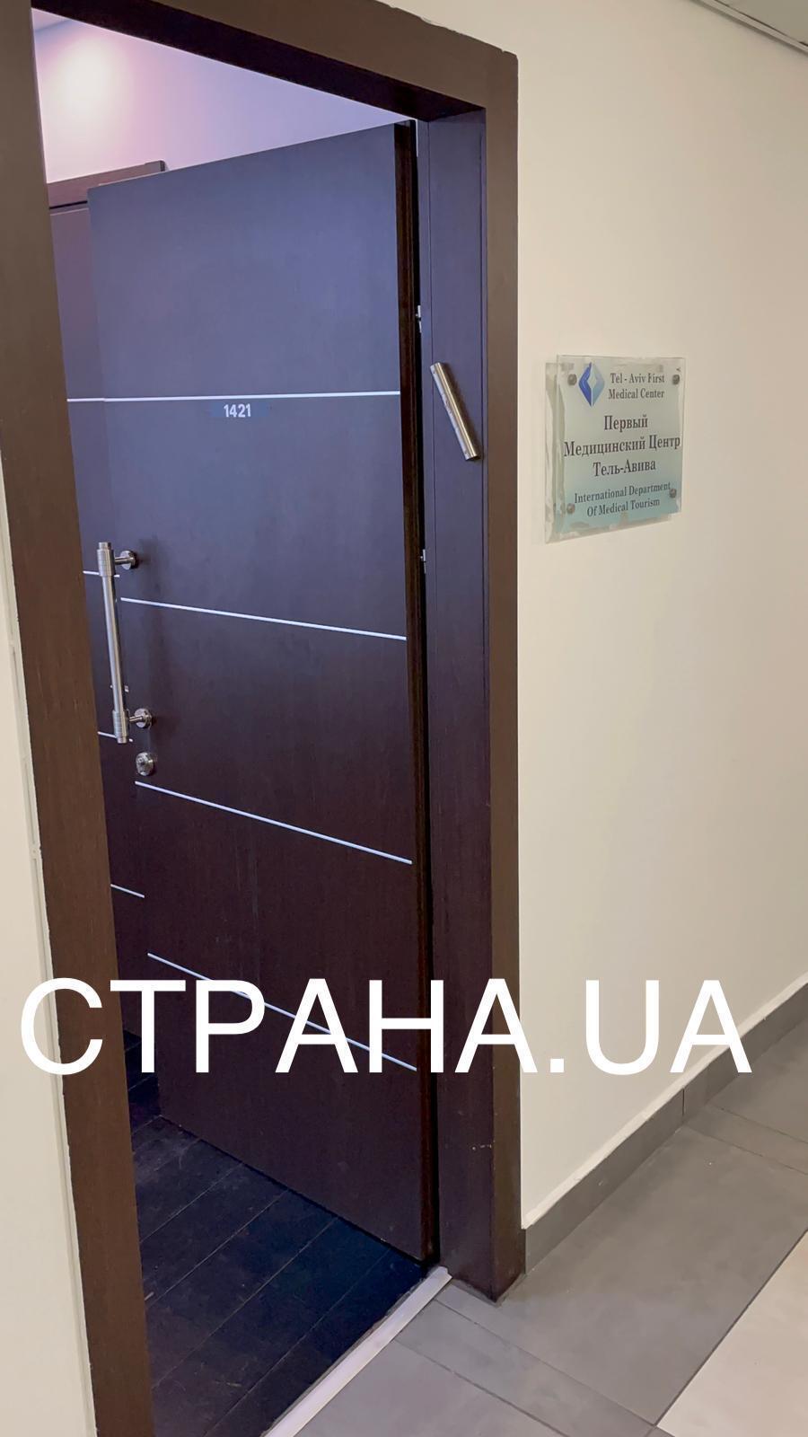 Первый медицинский центр Тель-Авива, которым руководит Роман Гольдман - не более, чем арендованный офис на две комнаты.