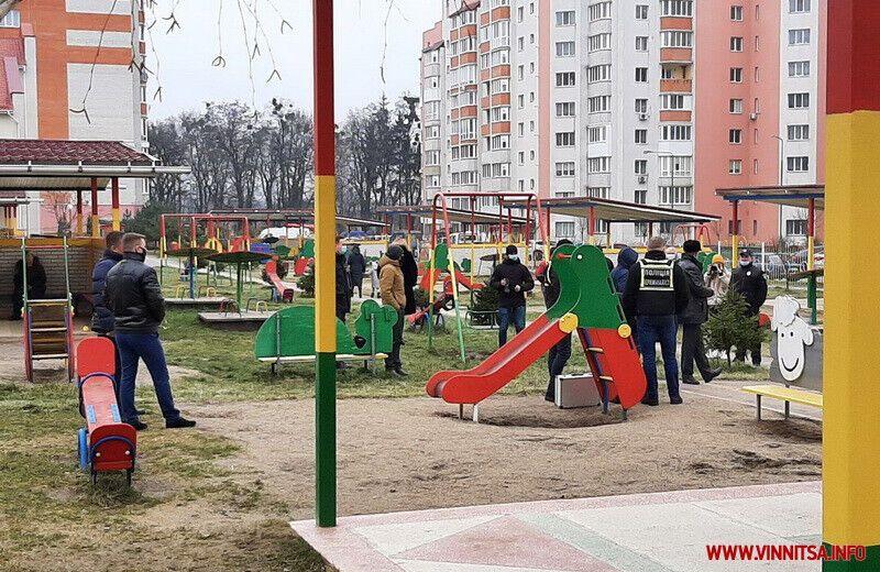 Взрыв произошел, когда дети вышли на прогулку