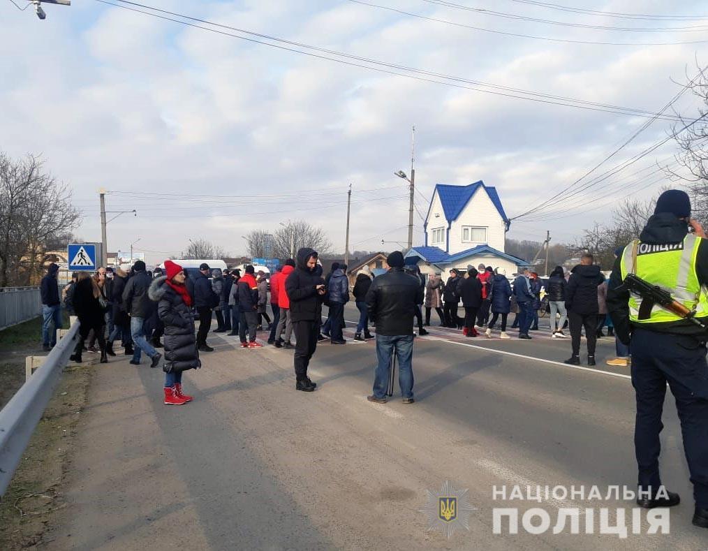 Протести на Буковині