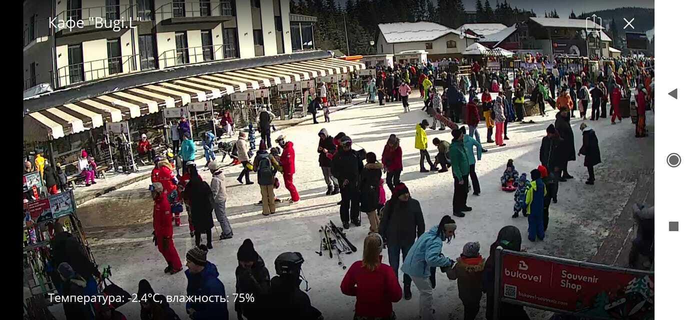 На новогодне-рождественские праздники Буковель посетили тысячи украинцев