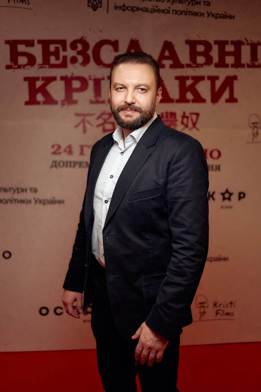 Андрій Малінович