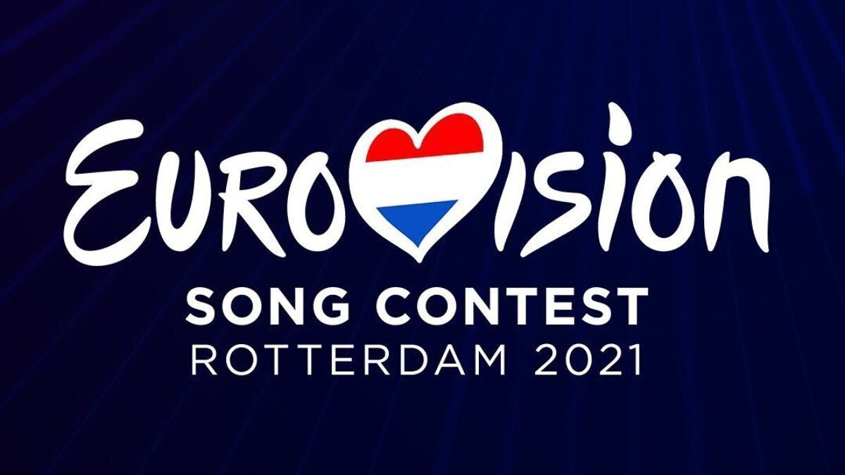 """Конкурс """"Евровидение"""" состоится в Роттердаме"""