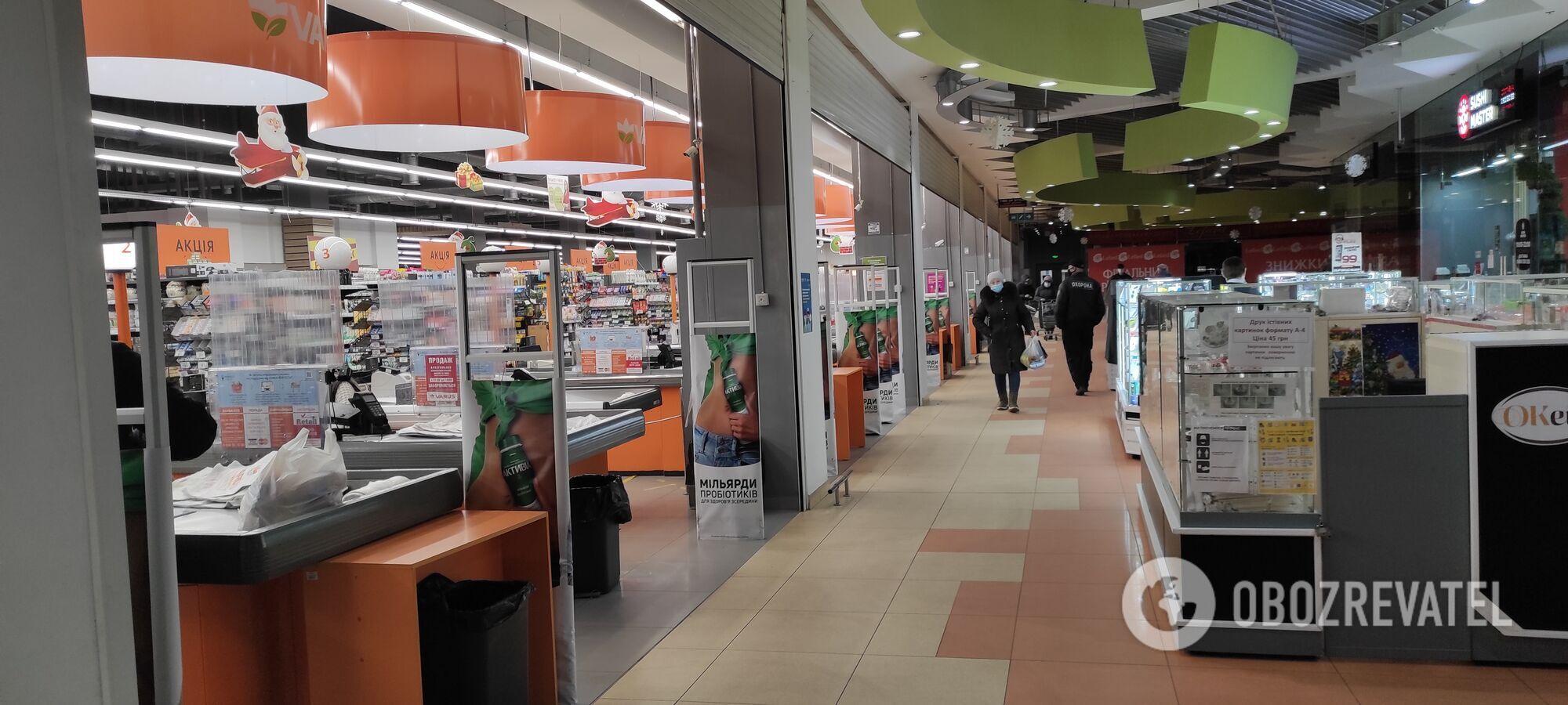 Магазин во время локдауна.