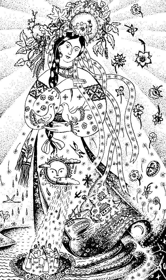 Леля – донька язичницького бога слов'ян Лада