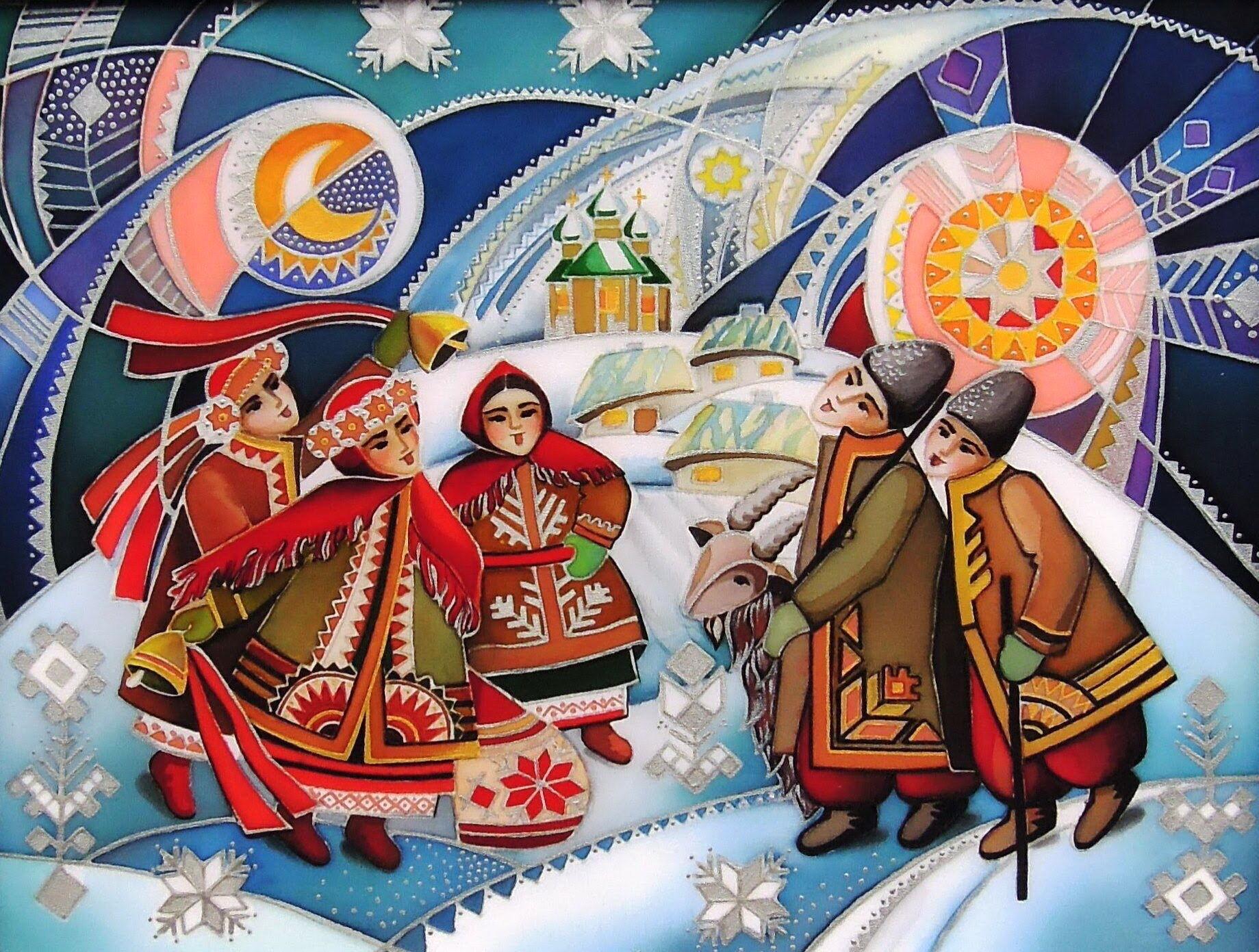Щедрий вечір відзначають напередодні Старого Нового року