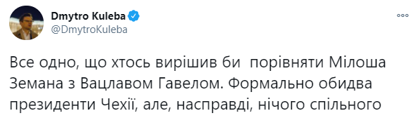 """У МЗС відповіли президенту Чехії, який побачив """"Майдан"""" у США"""