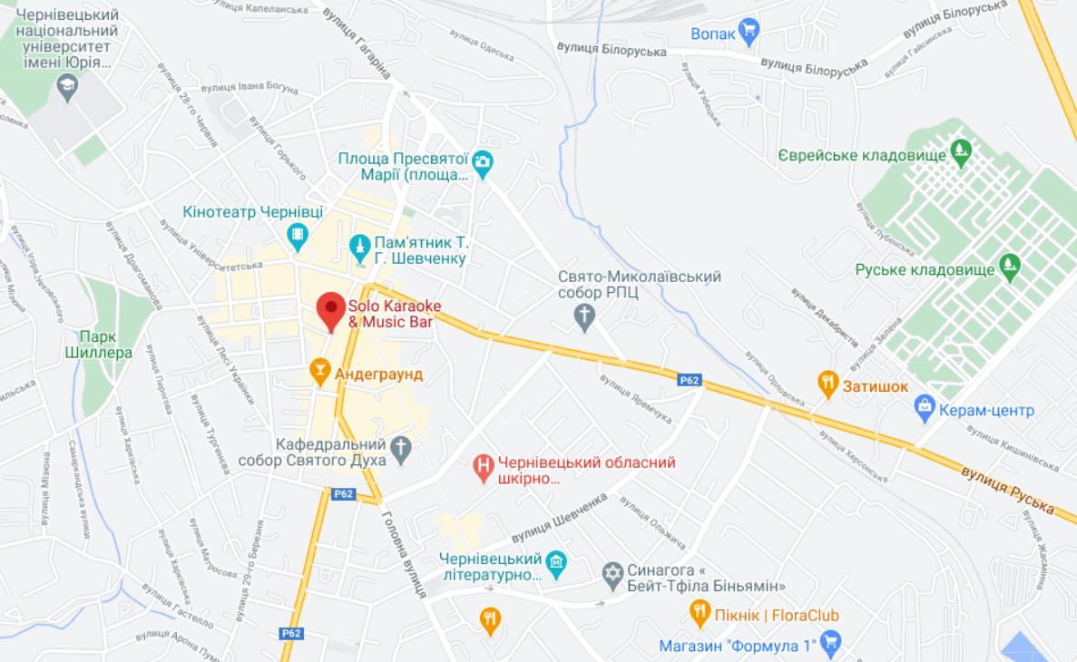 Ресторан, який порушив заборону, розташований у центрі Чернівців