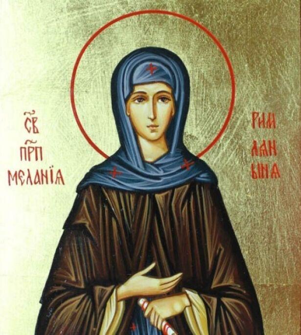Святая Мелания жила в 4-5 веках