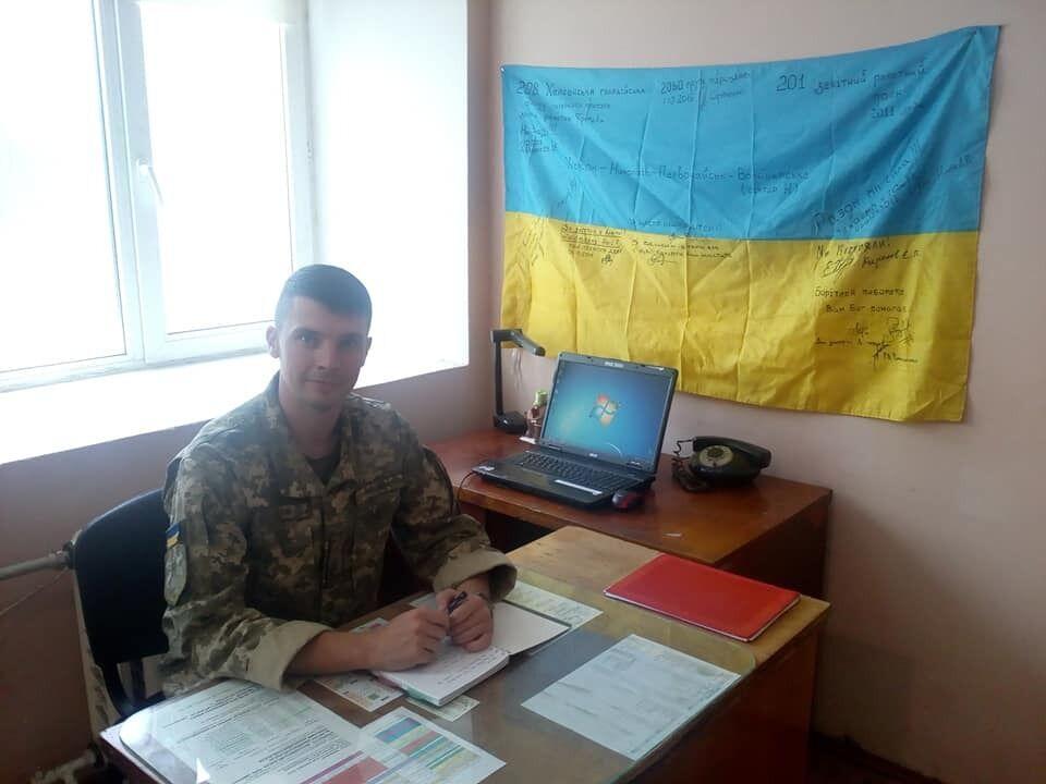 На войну Мирослав Баженов отправился без колебаний.