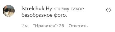 В сети пользователи накинулись с гневными комментариями на Эктора Хименеса-Браво