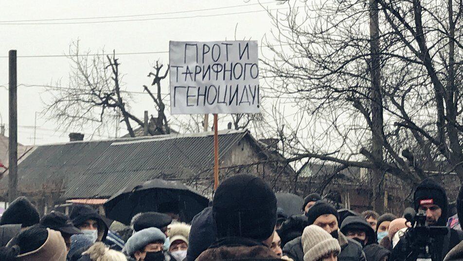 Протест в Виноградове