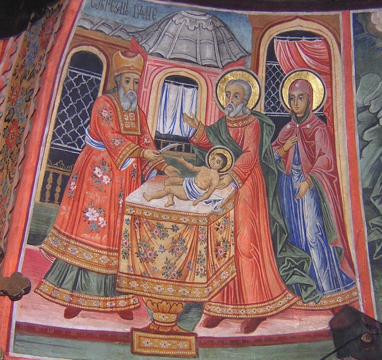 Господь принял обрезание, показывая людям пример неукоснительного соблюдения законов Божьих