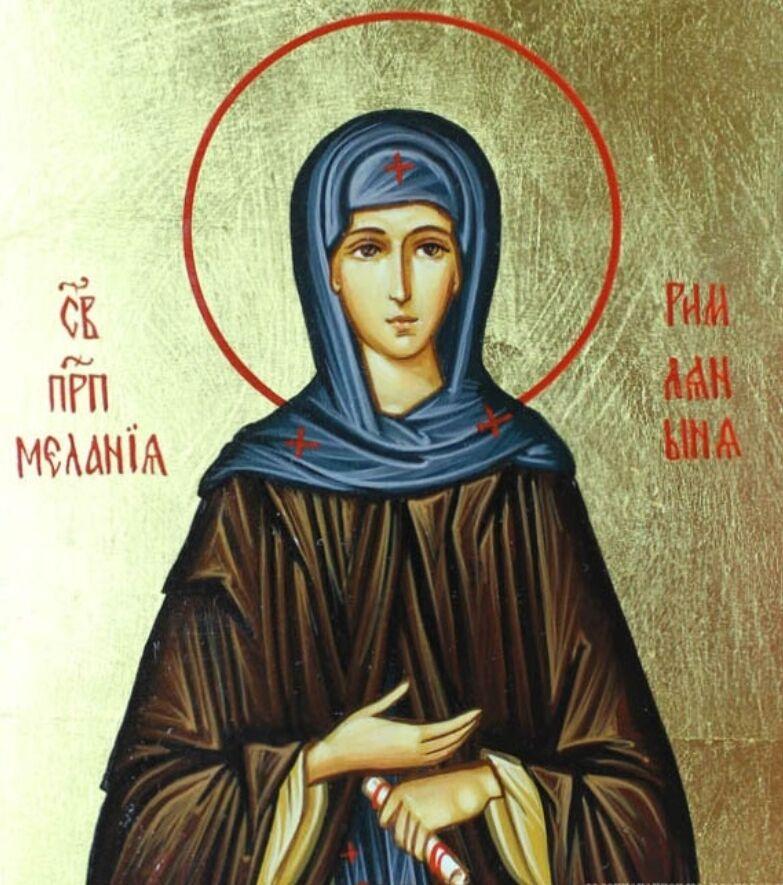 День пам'яті Преподобної Меланії Римлянки.
