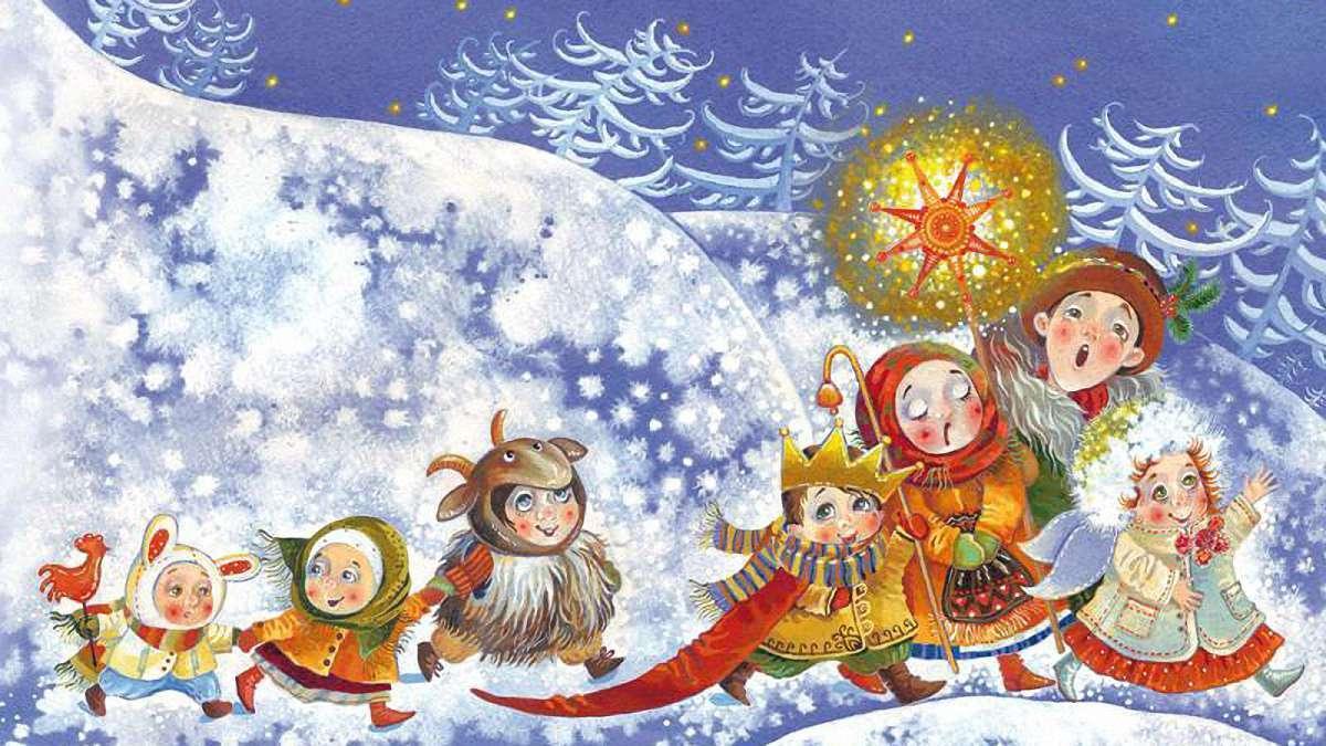 14 января в Украине также празднуют Старый Новый год