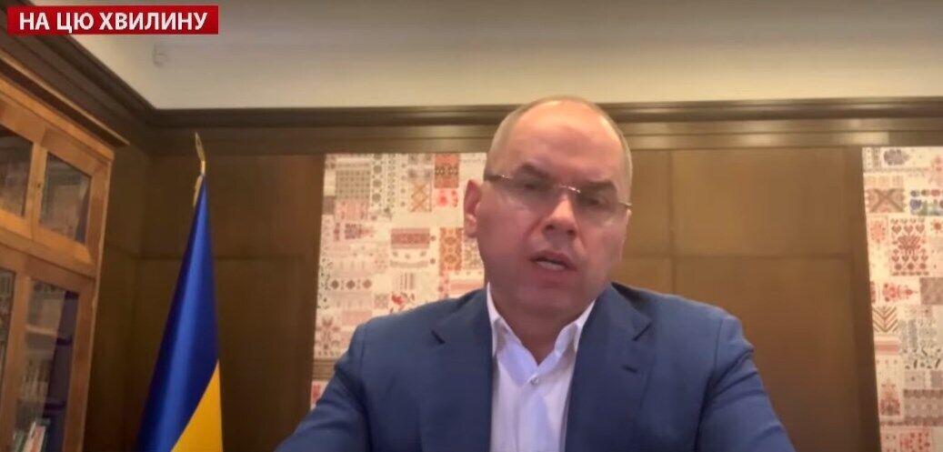 Степанов назвав підстави для  жорсткого карантину.