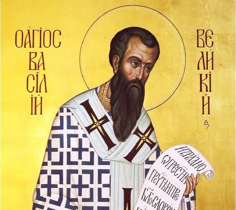 Святий Василій народився в Кесарії 329 року