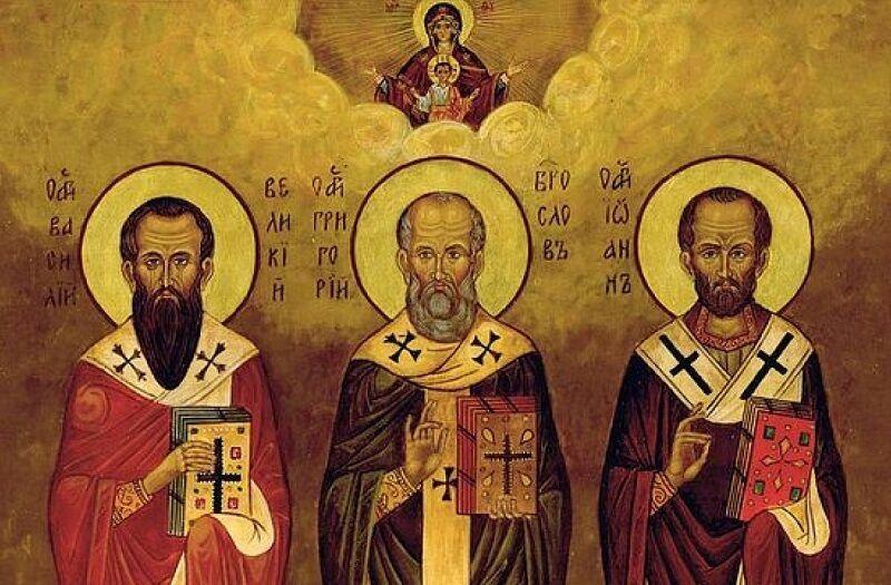 Три святителі: Василій Великий, Григорій Богослов, Іоанн Златоуст