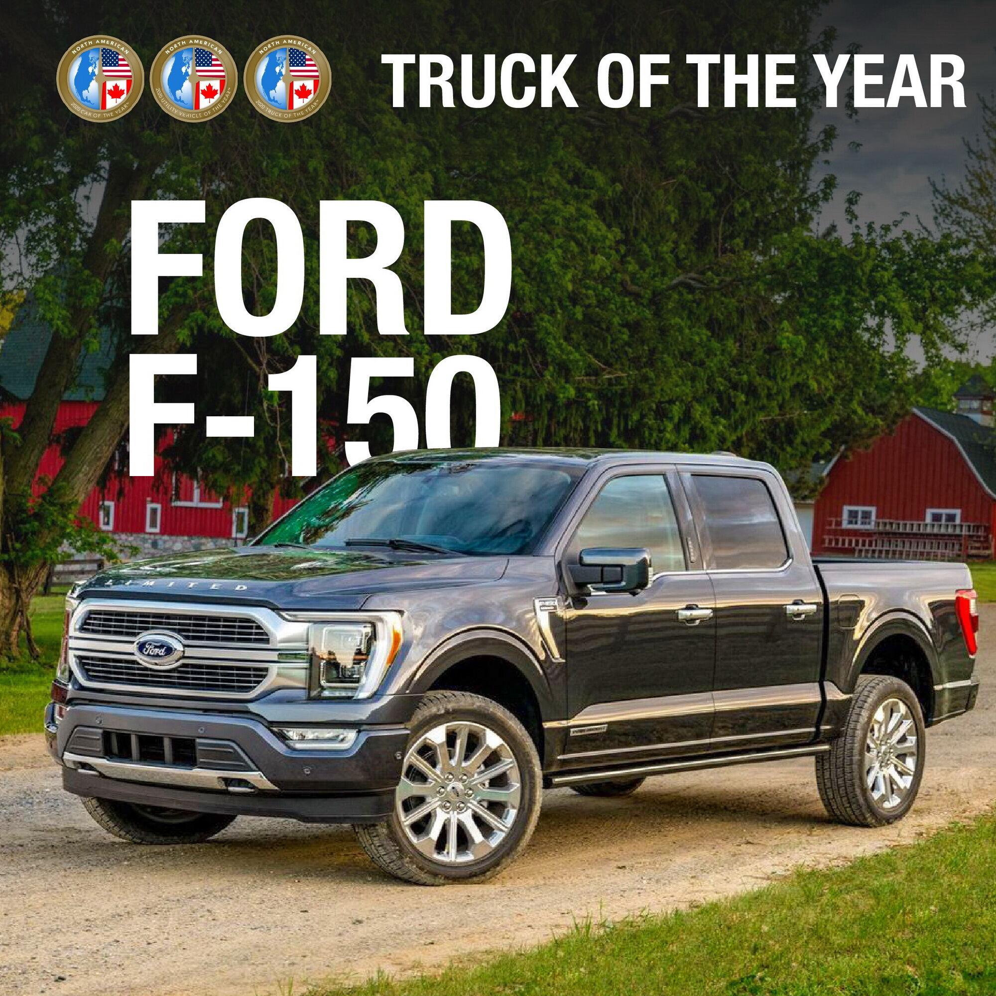"""Ford F-150 у п'ятий раз став переможцем у номінації """"Пікап року"""""""