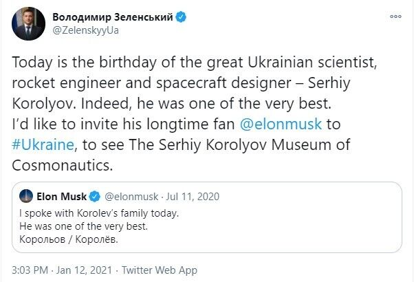 Зеленський запросив Маска до Житомира
