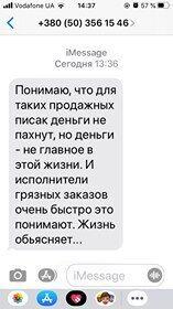 """Сообщение от руководителя """"Дизель шоу"""""""